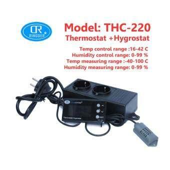 Ringder THC 220 เครื่องควบคุมอุณหภูมิและความชื้น แบบพร้อมใช้-