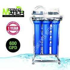 ขาย เครื่องกรองน้ำ Ro 600 Gpd ระบบการกรอง 8 ขั้นตอน แบบตั้งพื้น Meetang Water เป็นต้นฉบับ