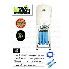 ซื้อ เครื่องกรองน้ำดื่มระบบ Ro พร้อมถังเก็บน้ำในตัว ออนไลน์ ถูก