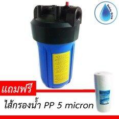 ราคา Safetydrink เครื่องกรองน้ำใช้ 1 ขั้นตอน รุ่น Big Blue ฟรี ไส้กรอง Pp Sediment 5 ไมโคร 1 อัน ออนไลน์