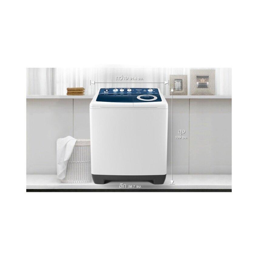 ดีจริง ถูกจริง เครื่องซักผ้า แอลจี Sale -22% Lg เครื่องซักผ้าฝาบน 2 ถัง ขนาด 11 กก. รุ่น Wp-1400rot เก็บเงินปลายทาง ส่งฟรี
