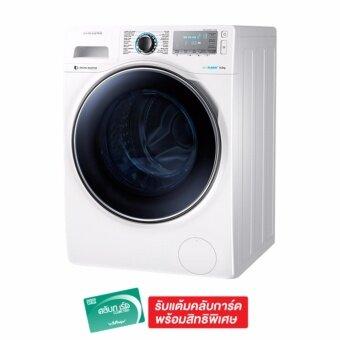 (ฟรีบริการติดตั้ง) Samsung เครื่องซักผ้าฝาหน้า ความจุ 9 Kg. รุ่น WW90H7410EW/ST WM