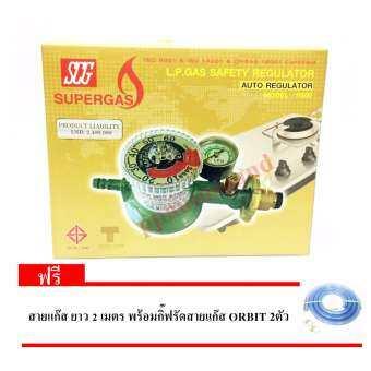 SCG หัวปรับแก๊ส แรงดันต่ำ แบบปลอดภัย มีมาตรวัดความดัน ตั้งเวลาได้ R-500 ฟรีสายแก๊สมาตรฐาน2เมตร