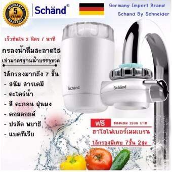 Schand เครื่องกรองน้ำดื่ม 7 ขั้นตอน กรองน้ำดื่มสะอาดใส น้ำนุ่มลิ้นสดชื่นลื่นคอ มาตรฐานน้ำดื่ม รุ่นปี2018 ที่กรองน้ำติดหัวก็อก ไส้กรองน้ำดื่มเร็วทันใจ 2 ลิตรต่อนาที (รับประกัน 5 ปี)