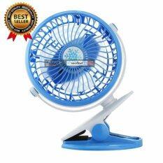 โปรโมชั่น Seednet Usb Clip Fan พัดลมหนีบ ขอบประตู รถเข็นเด็ก ชาร์จได้ ใส่ถ่านได้ ปรับหมุนได้ 360 องศา สีฟ้า