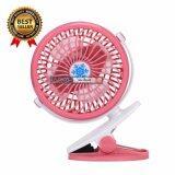 ราคา Seednet Usb Clip Fan พัดลมหนีบ ขอบประตู รถเข็นเด็ก ชาร์จได้ ใส่ถ่านได้ ปรับหมุนได้ 360 องศา สีชมพู เป็นต้นฉบับ