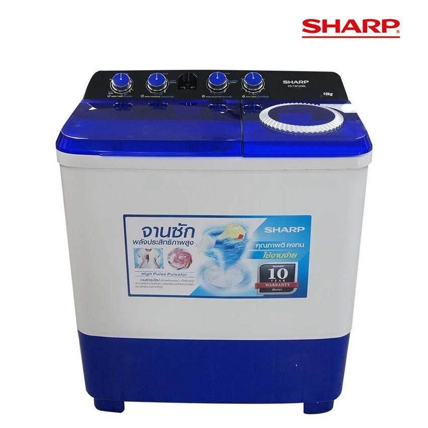 ลดล้างสต๊อก เครื่องซักผ้า Sharp Sale -74% SHARP เครื่องซักผ้า ULTRASONIC WASHER รุ่น UW-A1T.N ร้านค้าเชื่อถือได้
