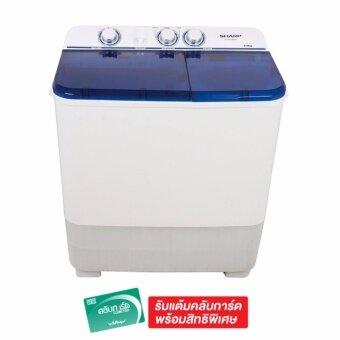 SHARP เครื่องซักผ้า 2 ถัง 8 KG. รุ่น ES-TT80T-BL