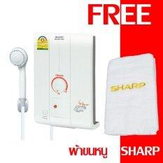 ซื้อ Sharp เครื่องทำน้ำอุ่น 4500 วัตต์ รุ่น Wh Hothot สีขาว แถมฟรี ผ้าเช็ดตัว Sharp