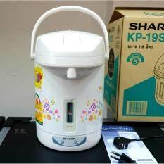 กระติกน้ำร้อน Sharp Kp 19S 1 8L ใน Thailand