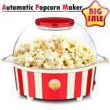 ขาย Shop108 Automatic Popcorn Maker เครื่องทำป็อปคอร์นอัตโนมัติแฟชั่น Mp 100 850W กรุงเทพมหานคร ถูก