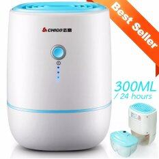 ทบทวน Shop108 Drying Mini Dehumidifier เครื่องดูดซับความชื้น ลดความชื้นคุณภาพสูง 300Ml 24H Shop108