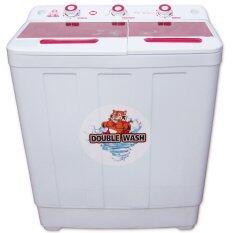 SILA TIGER เครื่องซักผ้าถังคู่ SW1050XTขนาด 8.5 Kg.(สีแดง)