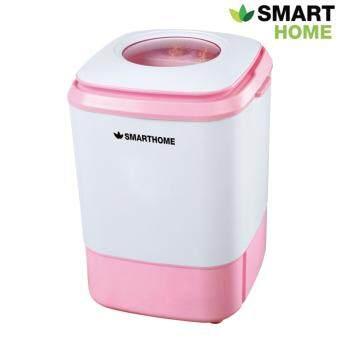 SMARTHOME เครื่องซักผ้ามินิกึ่งอัตโนมัติ4.0 Kg. รุ่น SM-MW2502