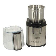 ซื้อ Sokany Coffee Grinder เครื่องบดเมล็ดกาแฟ 90G 200W Unbranded Generic เป็นต้นฉบับ