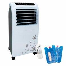 ราคา Sonar พัดลมไอเย็น Air Cooler รุ่น Ef D251 R ความจุ 5 ลิตร พร้อมรีโมท ออนไลน์