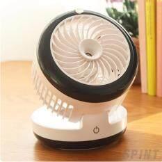 ซื้อ Spint พัดลมไอน้ำตั้งโต๊ะ รุ่นWater Supply Fan ขนาดพกพา สีดำ ออนไลน์ ไทย