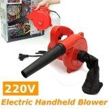 ราคา S*ck Blow Dust Electric Hand Operated Air Computer Blower Vacuum Cleaner 220V Intl ใหม่