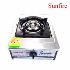 ราคา Sunfire เตาแก๊ส หัวสแตนเลส หัวเตาเทอร์โบ เตาแกส เตากล่อง Gss 313 ใน กรุงเทพมหานคร