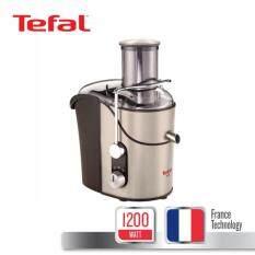 โปรโมชั่น Tefal เครื่องสกัดนำผักและผลไม้ กำลังไฟ 1200 วัตต์ รุ่น Zn655 Silver Tefal ใหม่ล่าสุด