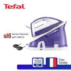 Tefal เตารีดแยกหม้อต้ม ความจุแท้งน้ำ 1 4 ลิตร รุ่น Gv6771 ชุดกระทะ Prep Cook B142S14 Violet ถูก