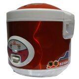 Tmall หม้อหุงข้าว รุ่น 2 0ลิตร Electric Rice Cooker Model Cz 2 0L Red ถูก