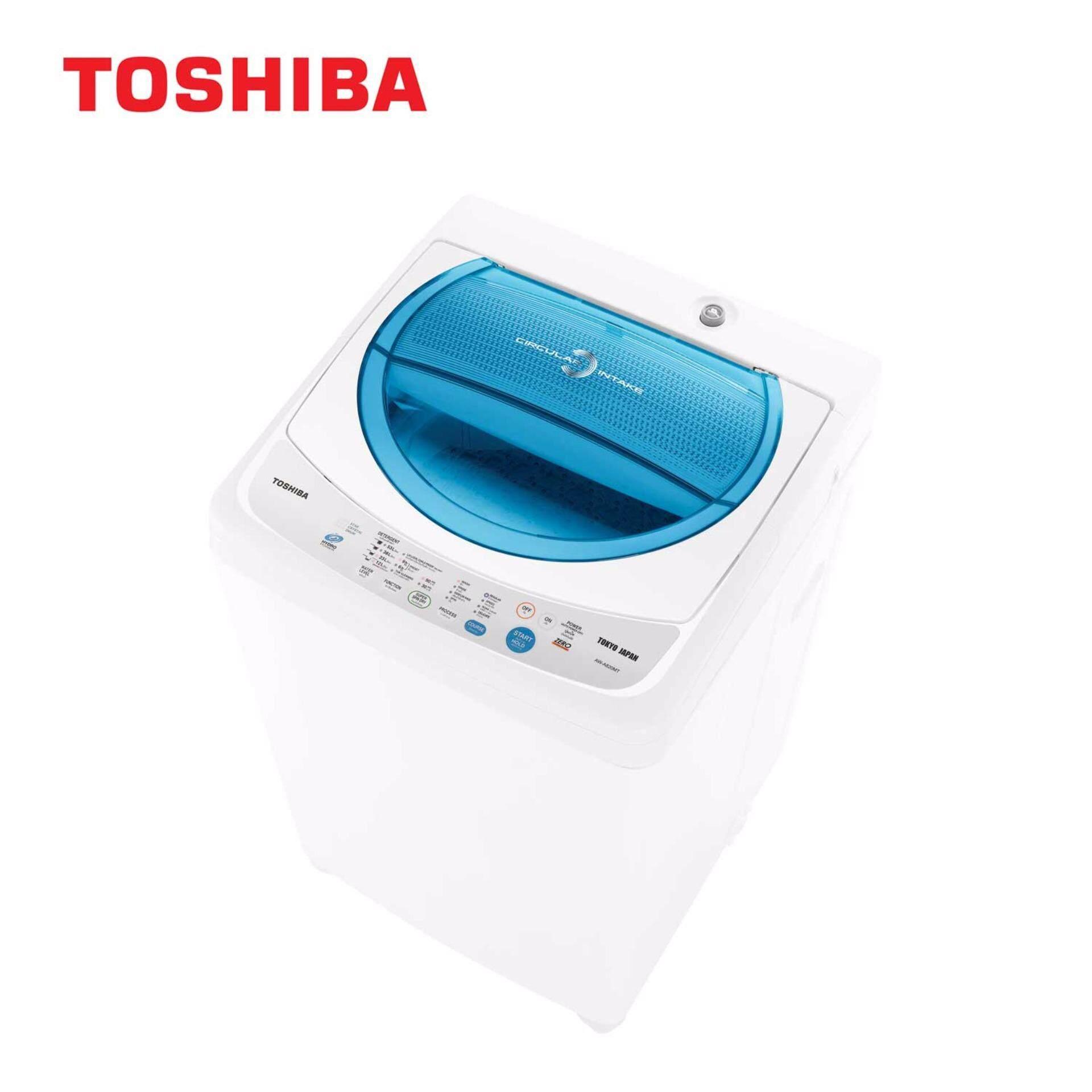 ถูกเหลือเชื่อ เครื่องซักผ้า Trimond ลด -28% Trimond เครื่องซักผ้าฝาบน 1 ถัง ขนาด 14 กก. แบบหยอดเหรียญ รุ่น Twm-A140a+sm4 ดีจริง ๆ