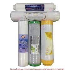 ทบทวน Treatton Hydromax Unipure Pett Cleanpureชุดไส้กรองน้ำ 5 ขั้นตอน ขนาด10นิ้ว Treatton