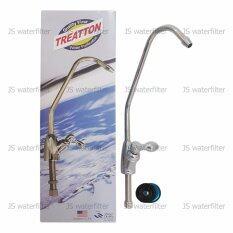 ราคา Treatton ก๊อกน้ำดื่ม คอยาว เครื่องกรองน้ำ ใช้กับท่อ 2 หุน ใหม่