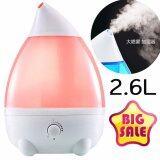 ทบทวน Ultrasonic Humidifier Aroma 2 6L เครื่องพ่นควันเพิ่มความชื้นอโรม่า ทรงหยดน้ำ Pink Lady