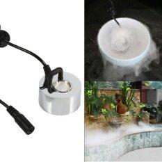 ทบทวน Ultrasonic Pond Mist Maker Air Humidifier With Adapter Eu Plug Intl