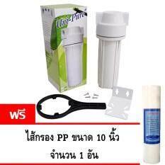 ทบทวน Unipure เครื่องกรองน้ำ 1 ขั้นตอน กระบอกสีขาว ท่อ 4 หุน 1 2 Unipure