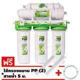 ขาย Unipure เครื่องกรองน้ำ 5 ขั้นตอน Uf รุ่น Wp 107 Uni Pure ออนไลน์