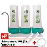 ขาย Unipure เครื่องกรองน้ำ ระบบ 3 ขั้นตอน Green ขาว เขียว Unipure ออนไลน์