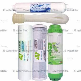 Unipure UF  ไส้กรองน้ำดื่ม ชุด 5 ขั้นตอน ยูเอฟ PP พีพี CTO คาร์บอน ซีทีโอ Resin เรซิน Post-carbon โพส คาร์บอน 10 นิ้ว 5 ชิ้น