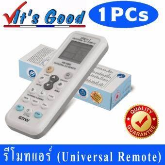 รีโมทแอร์ รีโมทคอนโทรลรวมรุ่น (Universal Remote) รุ่น K-1028E(1000 in 1)-