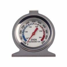 อุปกรณ์วัดอุณหภูมิเตาอบ เทอร์โมมิเตอร์เตาอบ By Crocodile Hunter.