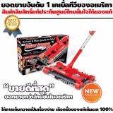 ซื้อ Usa ไม้กวาดไฟฟ้า Swivel Sweeper G6 Usa ออนไลน์