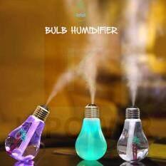 ราคา เครื่องพ่นไอน้ำ เพิ่มความชื้นในอากาศ มีไฟLedเปลี่ยนสีได้ Usb Lamp Bulb Humidifier Home Aroma Led Humidifiers Air Diffuser Purifier For Car Household Use Mute Abs Drop Shipping With Retail Package Sunshine เป็นต้นฉบับ