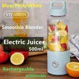ทบทวน ที่สุด Vitamer เครื่องปั่นผลไม้ เครื่องปั่นสมูทตี้ น้ำผลไม้ พกพา สีชมพู