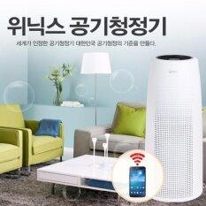 ขาย Winix Korea Atqm403 Hwk Tower Air Purifier Plasmawave Fresh Cleaner Remote Control Intl Winix ถูก
