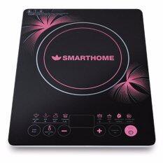 ราคา เตาแม่เหล็กไฟฟ้าพร้อมหม้อสแตนเลส รุ่น Wpd 2001 Smarthome Smarthome ออนไลน์