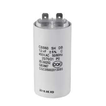 XCSOURCE CBB60 12 uF 450 V มอเตอร์กระแสตรง Run ตัวเก็บประจุเริ่มต้น 50/60Hz สำหรับเครื่องซักผ้า HS83-