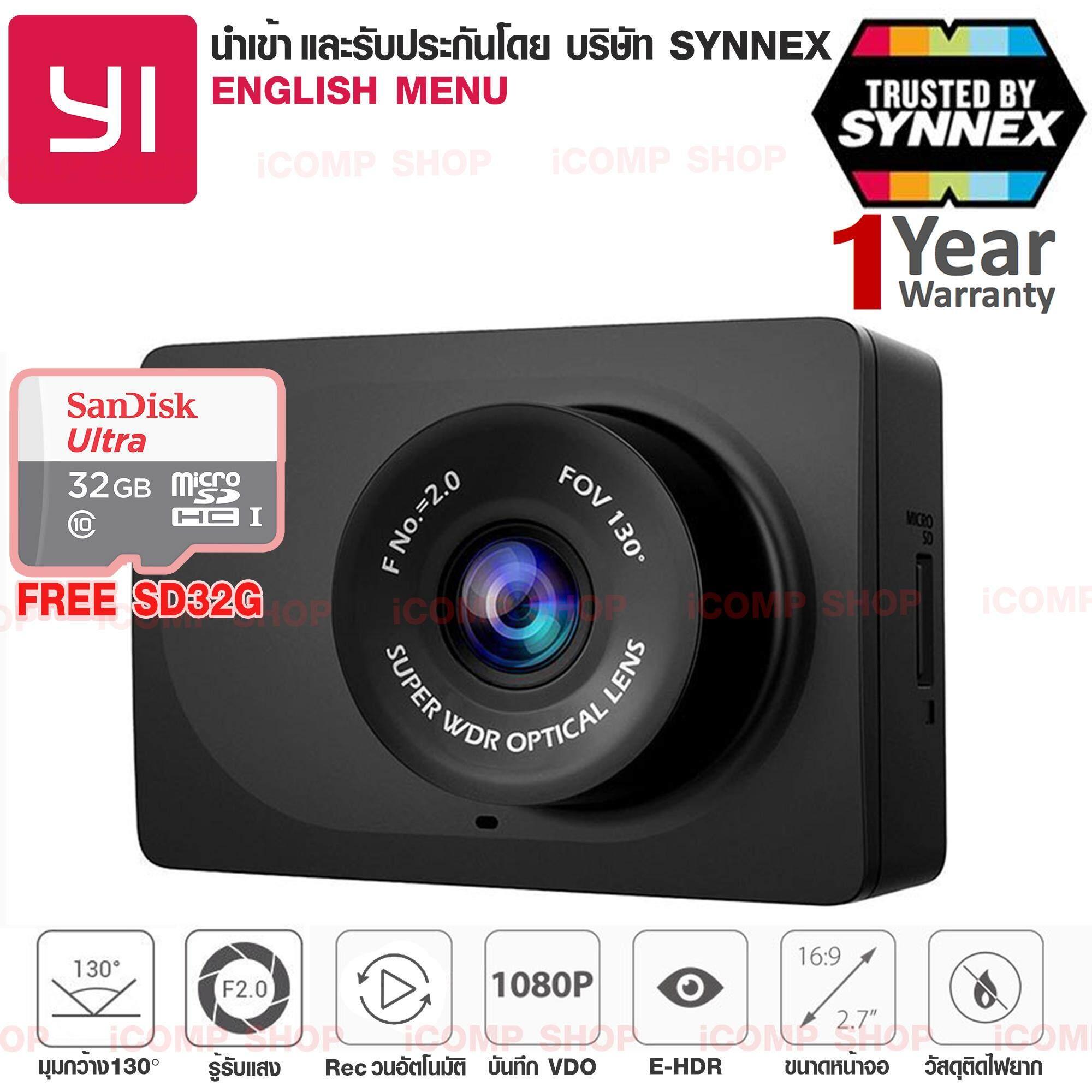 Xiaomi Yi Dash Cam 130° กล้องติดรถยนต์ 1080P Wi-Fi+ Sandisk MicroSD 32GB (ประกัน SYNNEX)