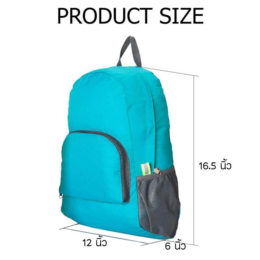 Image 5 for Back Pack กระเป๋าเป้ พับเก็บได้อเนกประสงค์ กระเป๋าเดินทาง กระเป๋าถือ รุ่น BF-QS044