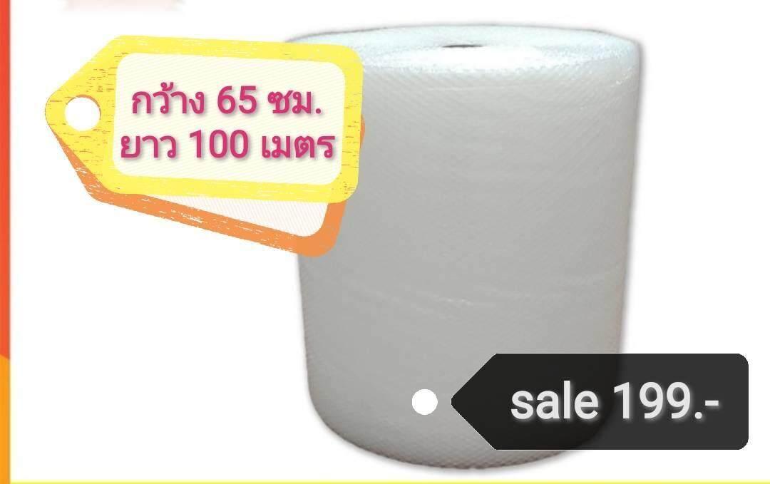 แอร์บับเบิ้ล พลาสติกกันกระแทก 65 ซม. * 100 ม. (40 แกรม) By Icepost.