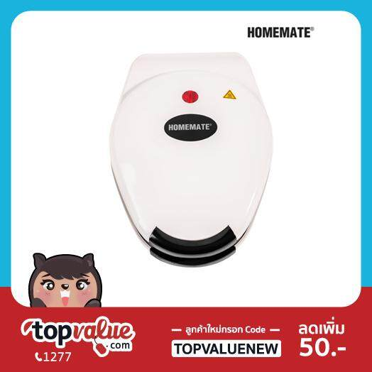 Homemate เครื่องทำโดนัทวงกลม 7 ชิ้น รุ่น Hom-Donut By Topvalue Corporate.