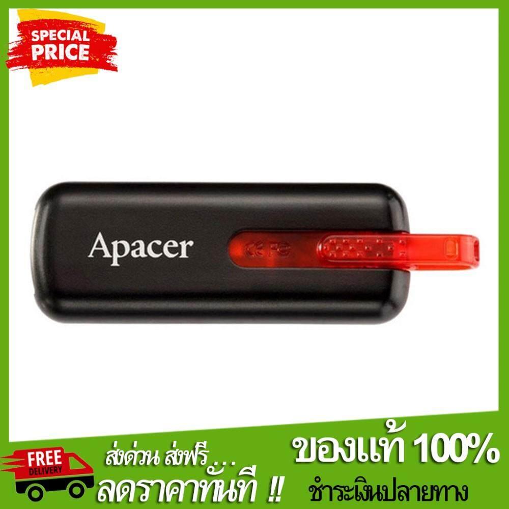 [โปร!! ดีที่สุด] 16 Gb Flash Drive (แฟลชไดร์ฟ) Apacer Ah326 (black) ของแท้ 100%  ศูนย์รวม   แฟลชไดร์ฟ Flash Drive ทรัมไดร์ Thumb Drive แฟลชไดร์ฟ Sandisk แฟลชไดร์ฟ Kingston แฟลชไดร์ฟ Apacer.