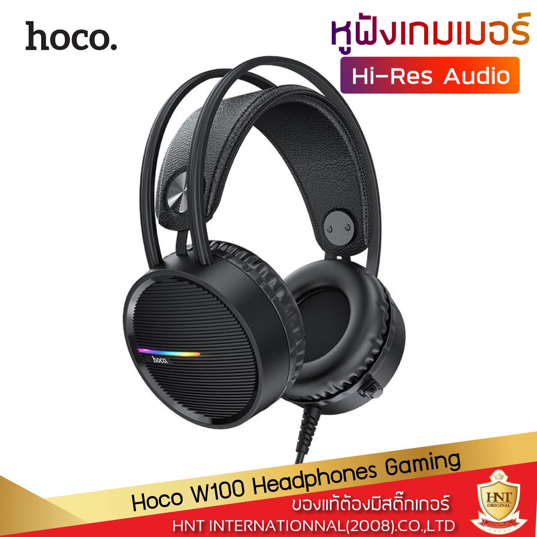 หูฟังเ�มเมอร์ HOCO รุ่น W100 Touring gaming หูฟัง�บบครอบหู พร้อมไมโครโฟน เหมาะสำหรับ เ�มเมอร์ Earphone Headphones # หูฟัง gamer หูฟังเ�มมิ่ง รับประ�ัน�ารใช้งาน 6 เดือน