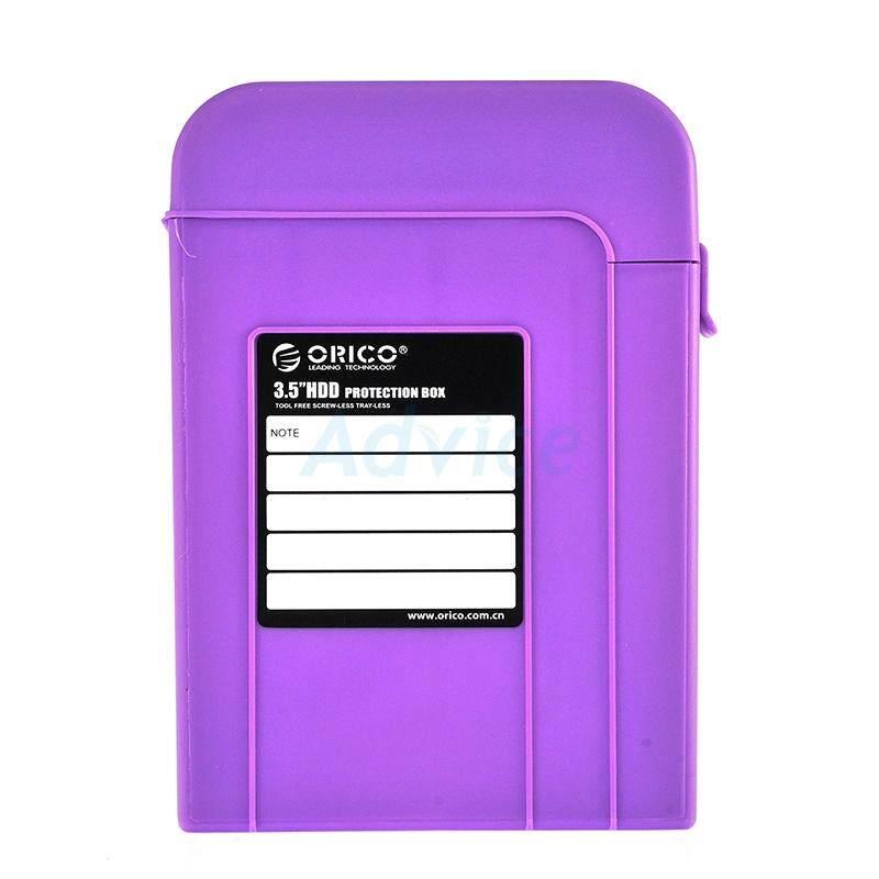 [hot Deals!!] Box Hdd 3.5 Orico Phi-35 (purple) เลือกซื้อ กล่องใส่ Hdd 3.5 นิ้ว กล่องใส่ฮาร์ดดิส External Hard Drive Enclosure กล่องอ่าน ฮาร์ดดิส Hdd กล่อง External Harddisk 2.5 Ide กล่องใส่ Ssd แบรนด์ดัง ราคาพิเศษ.